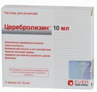 ЦЕРЕБРОЛИЗИН Р-Р Д/ИН 10МЛ N5 АМП ПК